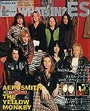 WHAT'sIN?ES(ワッツイン・エス) 1997年5月号 春休みスペシャル号 AEROSMITH×THE YELLOW MONKEY [雑誌] (WHAT'sIN?ES(ワッツイン・エス))