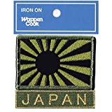 日本海軍旗ワッペン S-OD+JAPANネームOD-GLセット