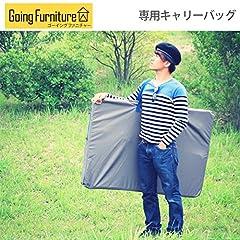 Going Furniture ワンハンドキャリークローゼット