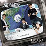 嵐-ARASHI-