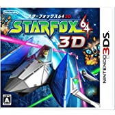 STARFOX64 3D(64 3D)