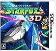 STARFOX64 3D(�X�^�[�t�H�b�N�X64 3D)