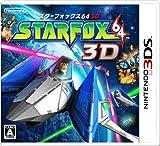 STARFOX64 3Dスターフォックス64