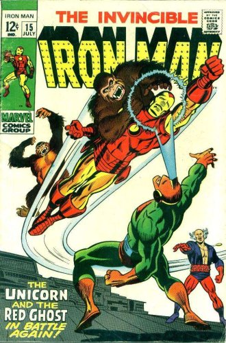 Iron Man (1st Series) #15