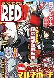 チャンピオン RED (レッド) 2011年 01月号 [雑誌]