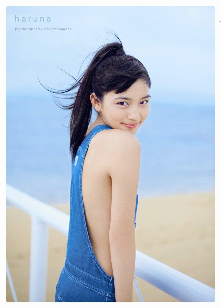 川口春奈 ファースト写真集 『 haruna 』