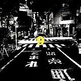 9 スクールゾーン編