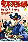 コミック 鬼平犯科帳 第83巻 2011-05発売