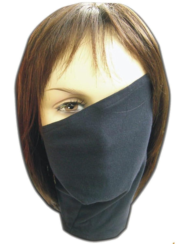 Kakashi Mask Pattern Umart Naruto Kakashi Veil Mask