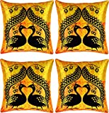 Paramount Art Satin 4 Piece Cushion Cover Set - 16'' x 16'', Yellow & Black