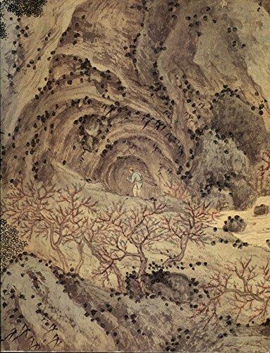 im-schatten-hoher-baume-malerei-der-ming-und-quing-dynastien-1368