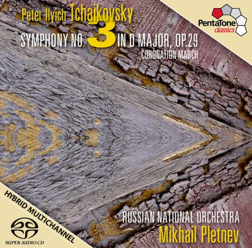 SACD : Mikhail Pletnev - Symphony No. 3 Coronation March (Hybrid SACD)