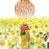 Masha Dyans 2015 Wall Calendar