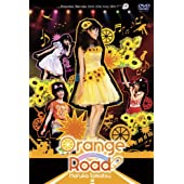 戸松遥 first live tour 2011 オレンジ☆ロード [DVD]