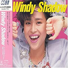 Windy Shadow(松田聖子)