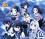 海色♪AKINO from bless4