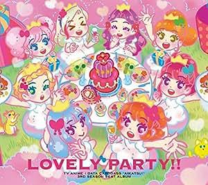 TVアニメ/データカードダス『アイカツ!』3rdシーズンベストアルバム「Lovely Party!!」 [CD]