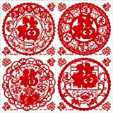 """Generic Traditional Chinese Paper-cut for Window/ Door/ Mirror/ Desk/ Refrigerator Decoration (6 Pieces Pack, Random Delivery) 5.9"""""""