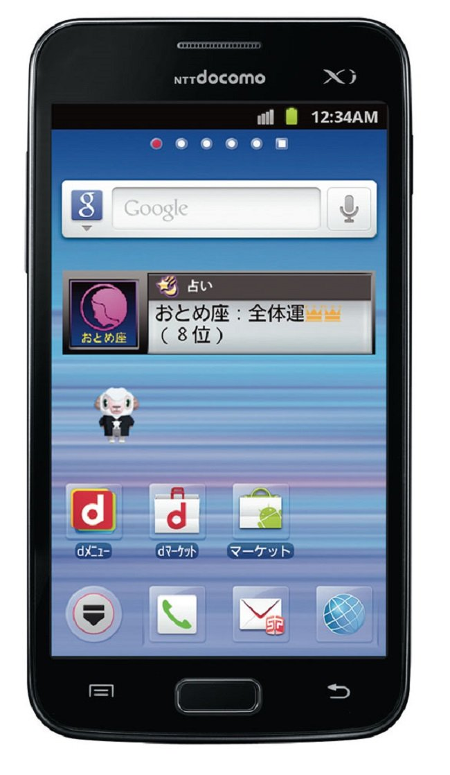Samsung Galaxy S II 16GB Unlocked GSM 4G LTE Android Smartphone w/ 8MP Camera - Dark Gray