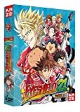 echange, troc Eyeshield 21 Vol.1/4 - Saison 1