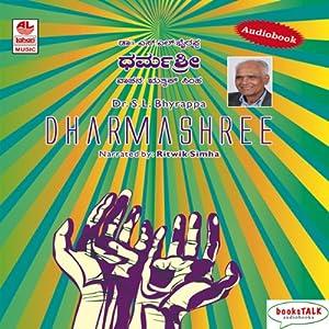 Dharmashree Audiobook