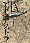 アド・アストラ -スキピオとハンニバル- 第9巻