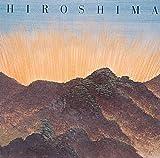 原爆の絵HIROSHIMA (童心社の画集)