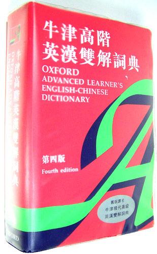 Sex oxford english dictionary