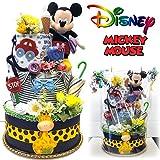 おむつケーキ ディズニー ミッキーマウス パンパース61枚 人気の3段 皆さんでプレゼントはいかが? 大きくてビックリS