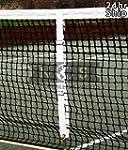 Tennis Net - Centre Strap [Net World...