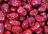 Jujube seché (fruit) 100gr