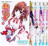 はみどる! コミック 1-5巻 セット (少年チャンピオン・コミックス)