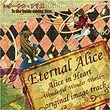 Eternal Alice 〜エターナル・アリス〜