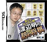 echange, troc Dare Demo Dekiru: Rubik's Cube & Chuugen Tachi[Import Japonais]
