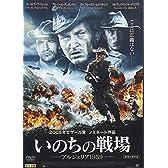 いのちの戦場 -アルジェリア1959- [DVD]