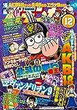 漫画パチンカー 2014年 12月号 [雑誌]