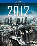 2012 ブルーレイ&DVDセット[Blu-ray/ブルーレイ]