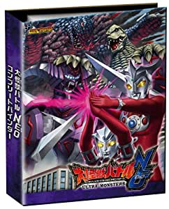 Amazon.com: Super Monsters Battle Ultra Monsters Neo Complete Binder 3