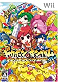 echange, troc Dokapon Kingdom for Wii [Import Japonais]