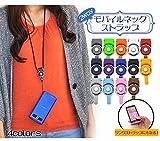 shopive カラビナ ネックストラップ 落下防止 モバイル 携帯ストラップ フィンガーストラップ (5本セット)
