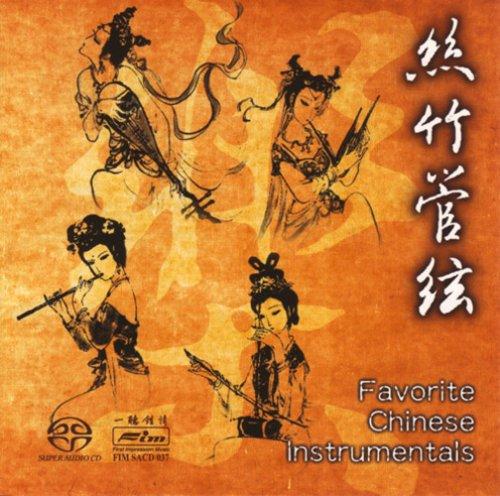 artist - Favorite Chinese Instrumentals - Zortam Music