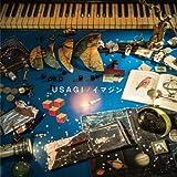 イマジン-USAGI