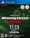 ワールドサッカー ウイニングイレブン2015 早期購入特典 「my Club」モードで使えるスペシャルな選手DLC同梱