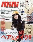mini (ミニ) 2015年2月号