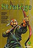 echange, troc Hideki Mori - Stratège, tome 2