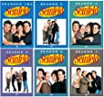Seinfeld Collection: The Complete Seasons 1-7