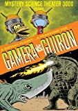 Mystery Science Theater 3000: Gamera vs. Guiron