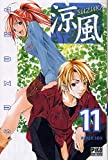 echange, troc Seo Kouji - Suzuka 11