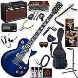 Tokai エレキギター 初心者 入門 低価格ながらもクオリティの高いワンランク上のレスポール ギターの練習が楽しくなるCDトレーナー(エフェクターも内蔵)と人気のギターアンプVOX Pathfinder10が入った強力21点セット ALS-48/SBL(シースルーブルー)