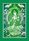 Green Tara ~ Cloth Print with Fabric…